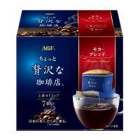 【ドリップコーヒー】AGF マキシム ちょっと贅沢な珈琲店上乗せドリップ モカ・ブレンド 1箱(7袋入)