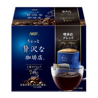 【ドリップコーヒー】AGF マキシム ちょっと贅沢な珈琲店上乗せドリップ 喫茶店ブレンド 1箱(7袋入)