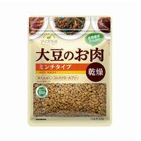 ダイズラボ 大豆のお肉乾燥 ミンチ