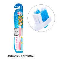 デンタルプロコスメ 超コンパクト ふつう 歯ブラシ