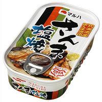 マルハ さんま塩焼 3缶