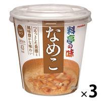 インスタント カップみそ汁 料亭の味 なめこ 1セット(3食入) マルコメ