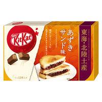 【ご当地】キットカットミニ 小豆サンド味