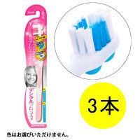 デンタルプロコスメ コンパクト ふつう 歯ブラシ 1セット(3本)