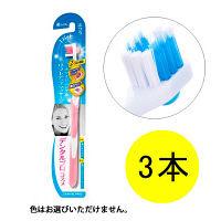 デンタルプロコスメ 超コンパクト ふつう 歯ブラシ 1セット(3本)
