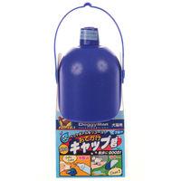 おでかけボトルキャップ君ブルー1個