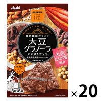 バランスアップ 大豆グラノーラ カカオ&ナッツ 1セット(20箱) アサヒグループ食品 その他 シリアル