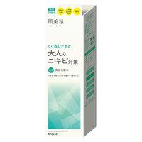 肌美精 大人のニキビ対策 薬用美白化粧水 200mL クラシエホームプロダクツ