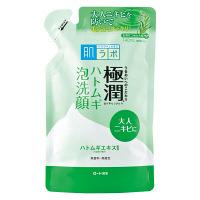 肌研 極潤 ハトムギ泡洗顔 詰替