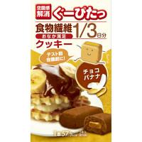 ぐーぴたっ クッキー チョコバナナ 1箱(3本入) ナリスアップコスメティックス