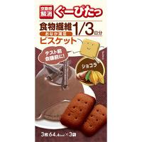 ぐーぴたっ ビスケット ショコラ 1箱(3枚×3袋入) ナリスアップコスメティックス