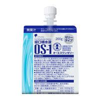 オーエスワン(OS-1)ゼリー200g 経口補水液 035-57621-4 1ケース(30個入) 大塚製薬工場
