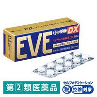【指定第2類医薬品】イブクイック頭痛薬DX 40錠 エスエス製薬★控除★
