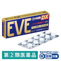 イブクイック頭痛薬DX 20錠