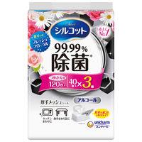 ウェットティッシュ アルコール除菌 詰替 40枚入×3個 フレッシュフローラルの香り シルコット99.99% 除菌ウェットティッシュ ユニ・チャーム