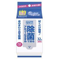 ウェットティッシュ アルコール除菌 携帯用 32枚入 除菌できるアルコールタオル 大王製紙