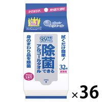 ウェットティッシュ アルコール除菌 携帯用 32枚入×36個 除菌できるアルコールタオル 大王製紙