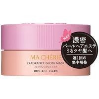 MACHERIE(マシェリ) フレグランスグロスマスク EX 180g トリートメント 資生堂