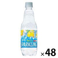 南アルプスの天然水スパークリングレモン 500ml 1セット(48本)