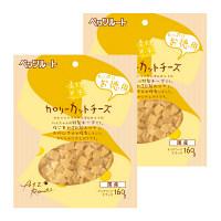 カロリーカットチーズ ドッグフード お徳用 160g 1セット(2袋) ペッツルート