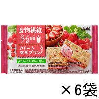 クリーム玄米ブラン グラノーラ&ベリーベリー 1箱(6袋入) アサヒグループ食品 栄養調整食品