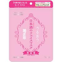 菊正宗 日本酒のフェイスマスク高保湿