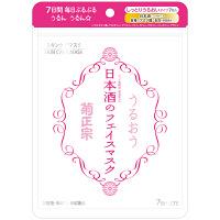 菊正宗 日本酒のフェイスマスク