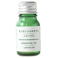 エッセンシャルオイル・レモングラス