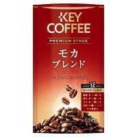 【コーヒー豆】 モカブレンド 1袋