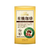 【コーヒー豆】 有機珈琲 1袋