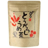 【北野エース】とうがらしうめ茶 1袋