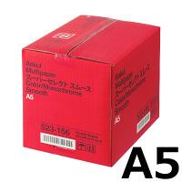 【アウトレット】アスクル マルチペーパー セレクト スムースA5 1箱(500枚×10冊)