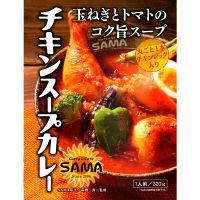 タンゼン 北海道札幌SAMA チキンスープカレー