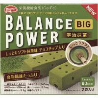 バランスパワー ビッグ 宇治抹茶 1個