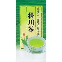 【アウトレット】カネイ一言製茶 掛川茶 1袋(100g)