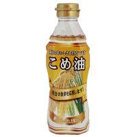 岡村製油 こめ油(米油) 380g