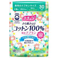 吸水ナプキン ナチュラ さら肌さらり 少量用 コットン100% 1個(26枚) 大王製紙