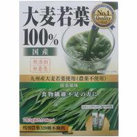 九州産大麦若葉100%粉末 44包 新日配薬品 青汁