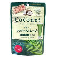 グリーンココナッツスムージー 70g 新日配薬品