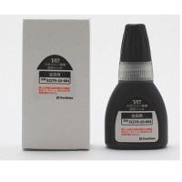 シャチハタ タートスタンパー専用補充インク金属用 黒 XQTR-20-MN-K(取寄品)