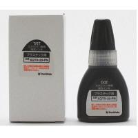 シャチハタ タートスタンパー専用補充インクプラスチック用 緑 XQTR-20-PN-K(取寄品)