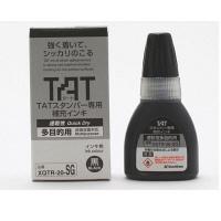 タートスタンパー専用補充インク速乾性多目的用