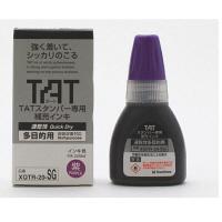 シャチハタ タートスタンパー専用補充インク速乾性多目的用 紫 XQTR-20-SG-V (取寄品)