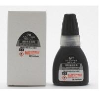 シャチハタ タートスタンパー専用補充インク速乾性金属用 黒 XQTR-20-SMN-K(取寄品)