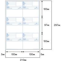 EIAJ標準納品書 荷札(Dラベル)印刷・糊あり 210mm×297mm-1P DS001P 1箱(1000set) トッパンフォームズ (取寄品)