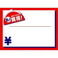 タカ印 カード 小 お買得! 16-4220 1箱(50枚入×5冊) (取寄品)