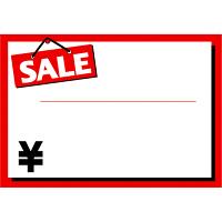 タカ印 カード 中 SALE 16-4317 1箱(50枚入×5冊) (取寄品)
