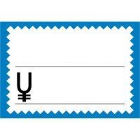 タカ印 カード 中 ブルー枠 16-4368 1箱(50枚入×5冊) (取寄品)