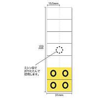 日本ホップス カラーIDナンバーカード 「00」~「99」各5枚 IDC-S7 1箱(500枚)