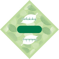 ササガワ デザインくじ ナチュラル 5-615 1箱(1000枚入)(取寄品)